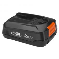 Baterija ličio GARDENA 2.0Ah 18V P4A
